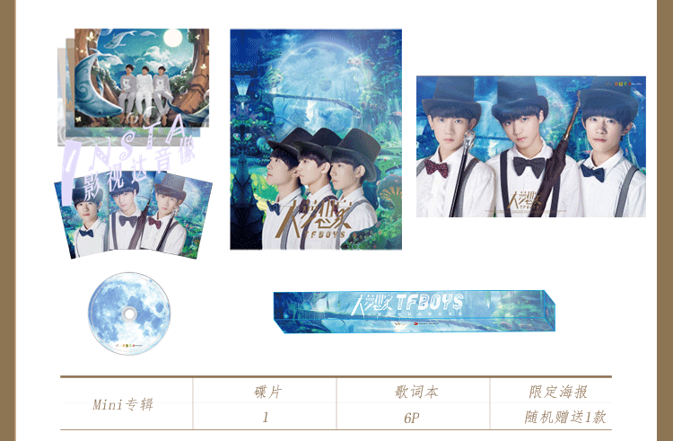 预售tfboys 大梦想家正版cd碟片(王俊凯,王源,易烊千玺) 原版光盘