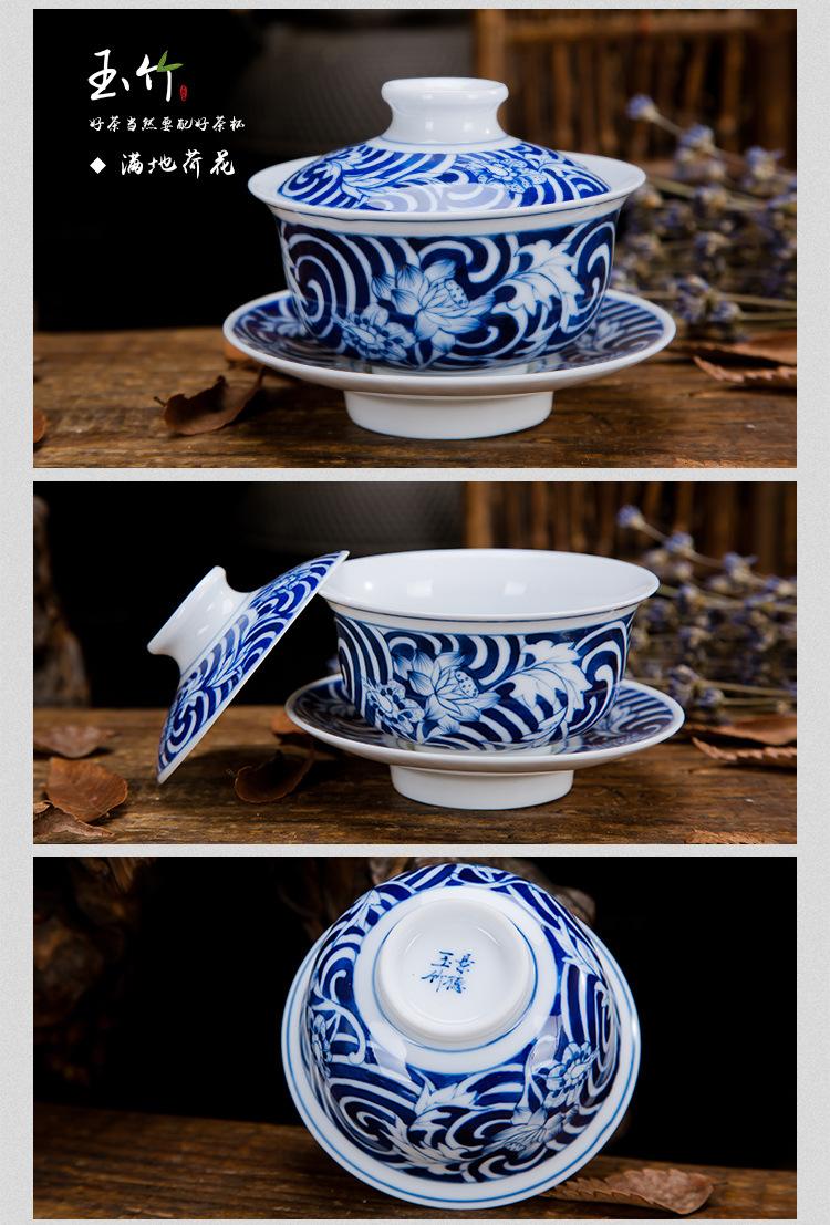 道合心玉竹 手绘青花瓷盖碗 景德镇茶具套装 三才碗 厂家 可定制 青龙
