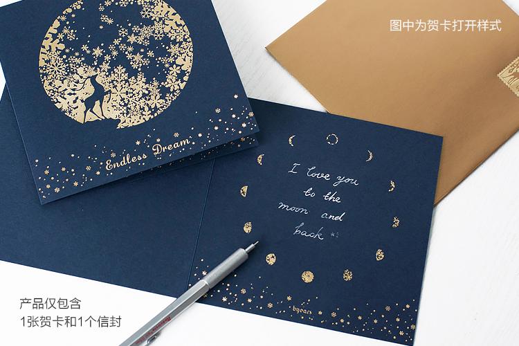 月影高档贺卡生日祝福节新年创意情人节图片