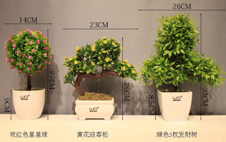 表示某种植物的非绿色器官_仿真绿色植物厂家_仿真椰子树河南厂家
