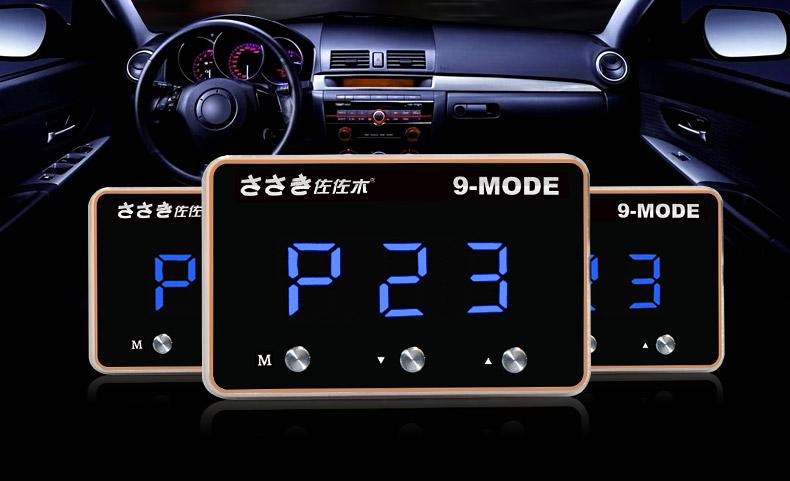 佐佐木(ささき)汽车电子油门加速器 智能控制器 节气门控制器 别克