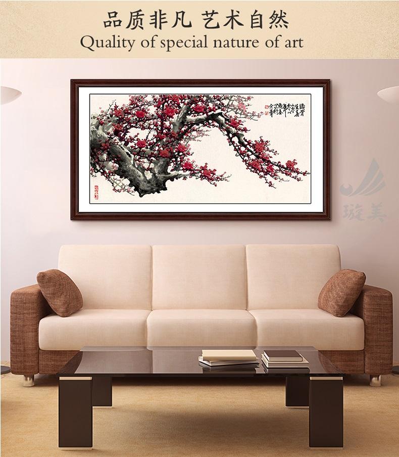 璇美现代中式手绘国画餐厅客厅卧室书房老总办公室挂