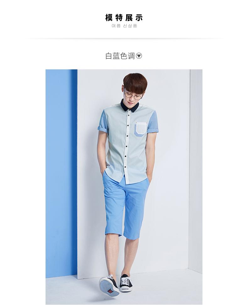 森马短袖衬衫 2016夏装新款