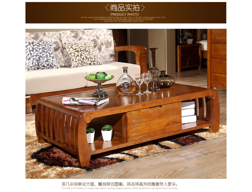全实木茶几 现代中式客厅家具 水曲柳实木雕花茶几 水曲柳实木雕花