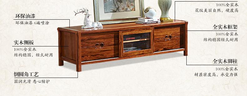 乌金木实木地柜现代中式电视柜简约抽屉电视摆件客厅电视柜132图片
