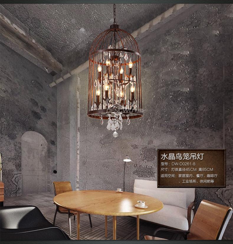 juliyang/复古吧台鸟笼吊灯北欧餐厅铁艺 工业咖啡厅吊灯创意酒吧吊灯