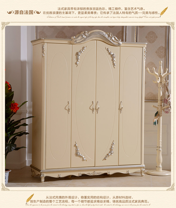 法莉娜 法式四门木质衣柜 欧式推拉门大衣橱 实木平开门挂衣柜 卧室衣
