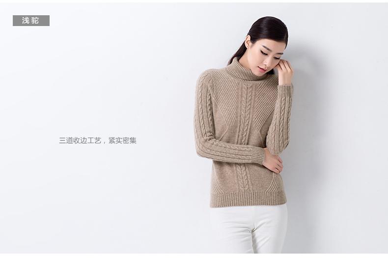 针织面料,继承着时尚,成熟,高级羊绒衫的传统,始终追求卓越的品牌理念