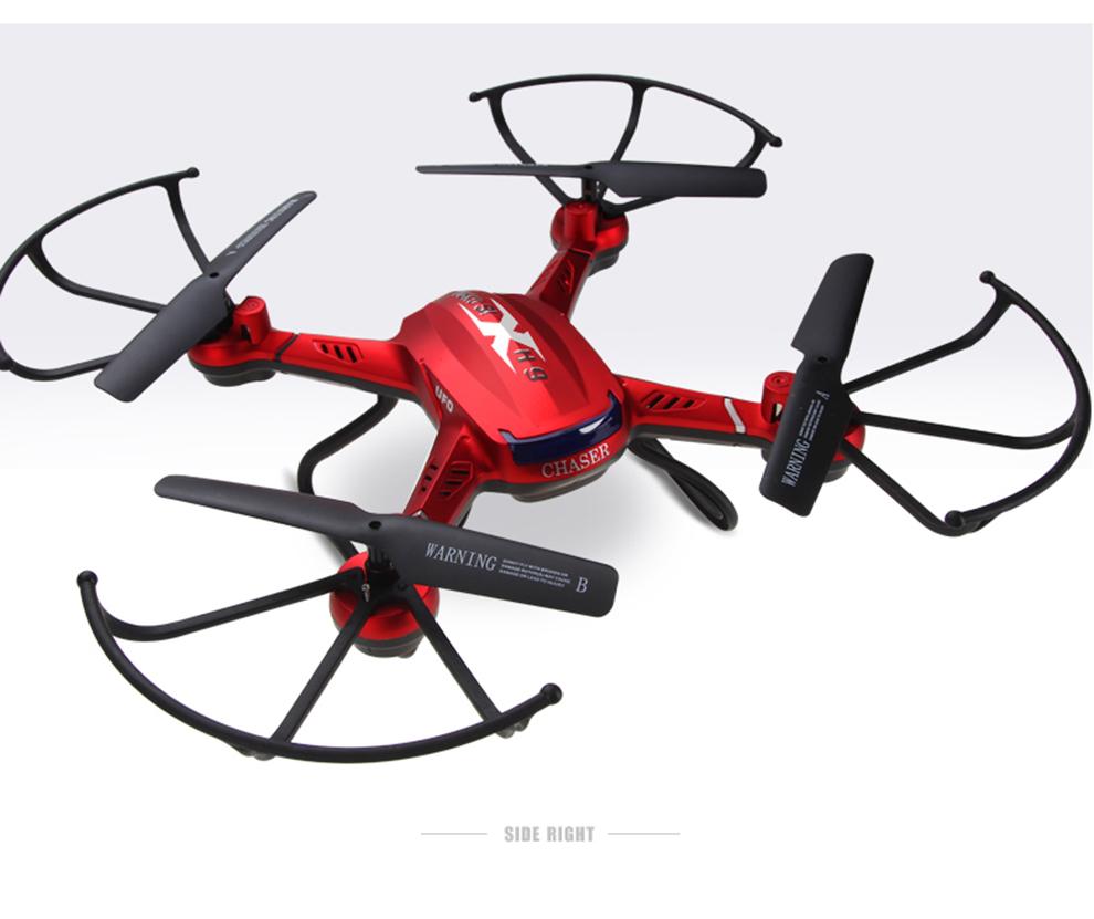活石 遥控飞机直升机无人机四轴飞行器儿童模型玩具 红色(不带摄像头)