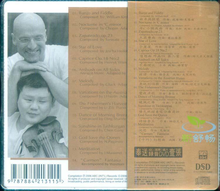 海草舞钢琴曲谱-木屐舞曲钢琴谱