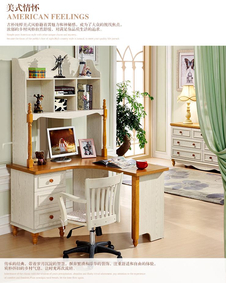 鹏景雅居 美式转角书桌 木质书桌书架组合a72 美式乡村风格 1.图片