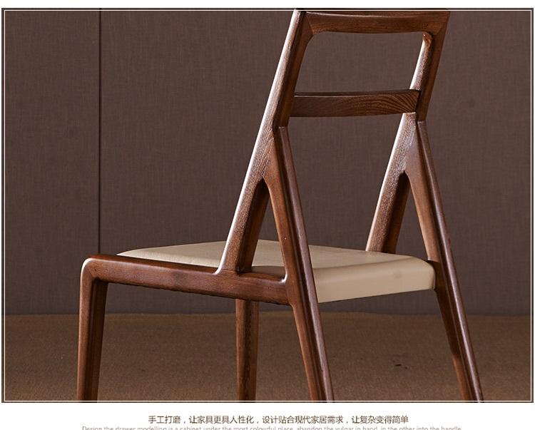 麦点家具北欧极简风格餐椅 纯实木餐椅 皮面俄罗斯老榆木餐厅餐椅北美