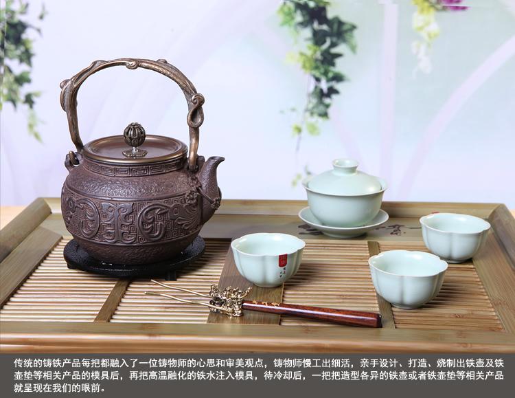 日本铁壶配件 隔热垫防烫铁壶垫 南部铸铁壶拖 铁壶座 茶具茶壶拖