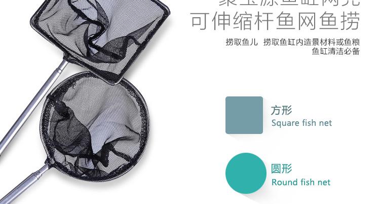 不锈钢 聚宝源 鱼缸网兜可伸缩杆鱼网鱼捞 手工车缝虾