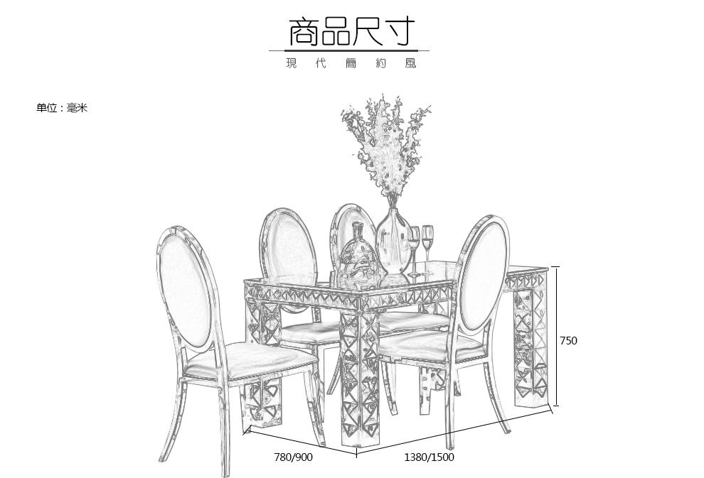 餐桌餐椅 简约现代马赛克餐桌椅组合钢化玻璃