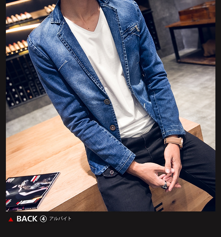 吉贝卡帝w2015新款秋冬装男士牛仔外套韩版西装修身图片
