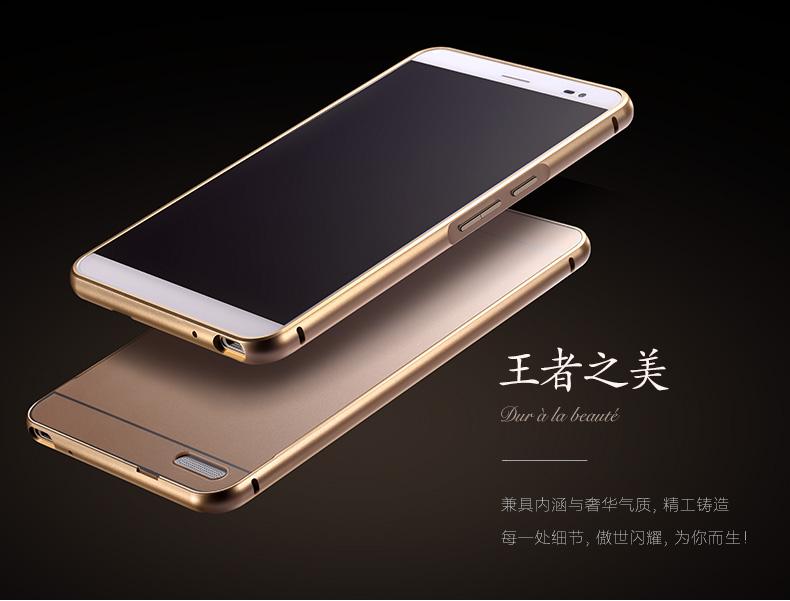 锐舞 金属边框手机壳保护套 适用于华为荣耀x2手机 升级弧边款-酷睿黑