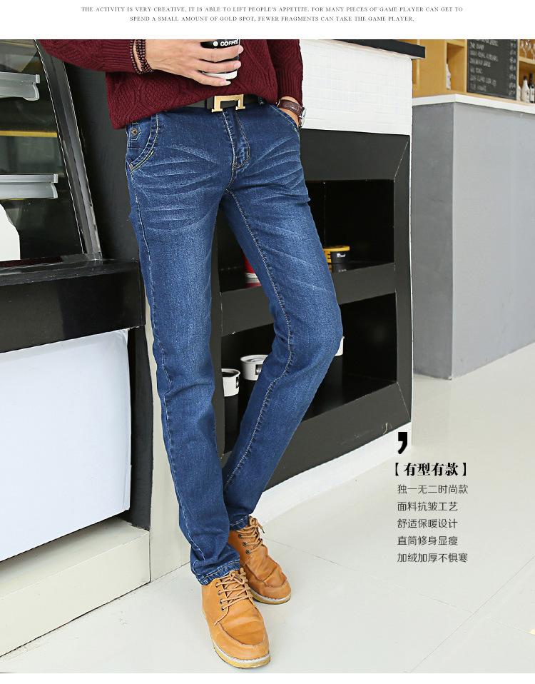 裤男修身版长裤