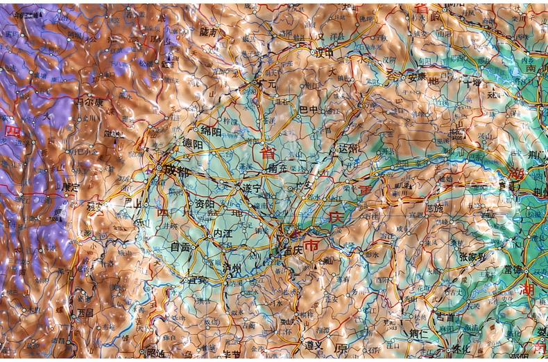 正版中国地形立体挂图 中国地图2.28米x1.68米