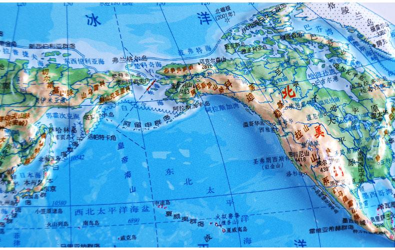 【官方正版】中国地形图 世界地形图16开 凹凸立体地理地图