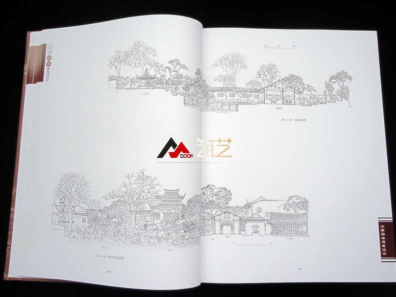江南园林建筑设计 中式古典古建园林景观 总体布局 景观元素 设计尺寸