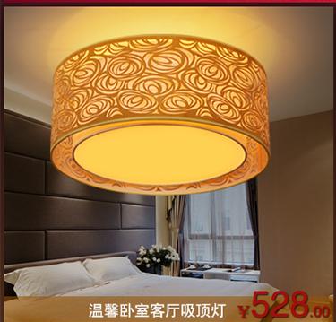 居度灯饰新个性美式乡村古典中式木头床灯中国风卧室简欧客厅创意墙灯