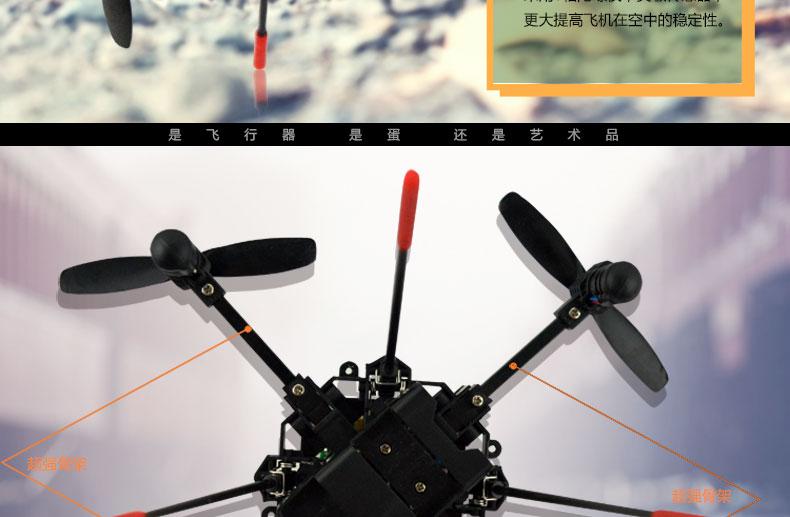 澄星航模遥控飞机四轴飞行器玩具飞机模型