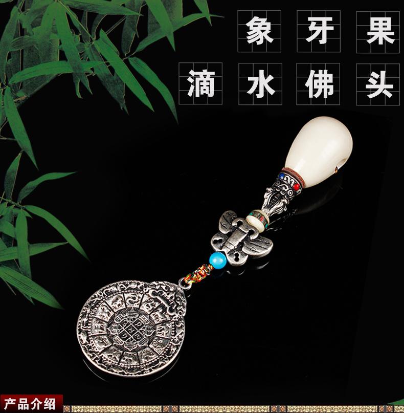 安乐因天然象牙果水滴型三通佛头藏银镶嵌佛塔蝴蝶珠