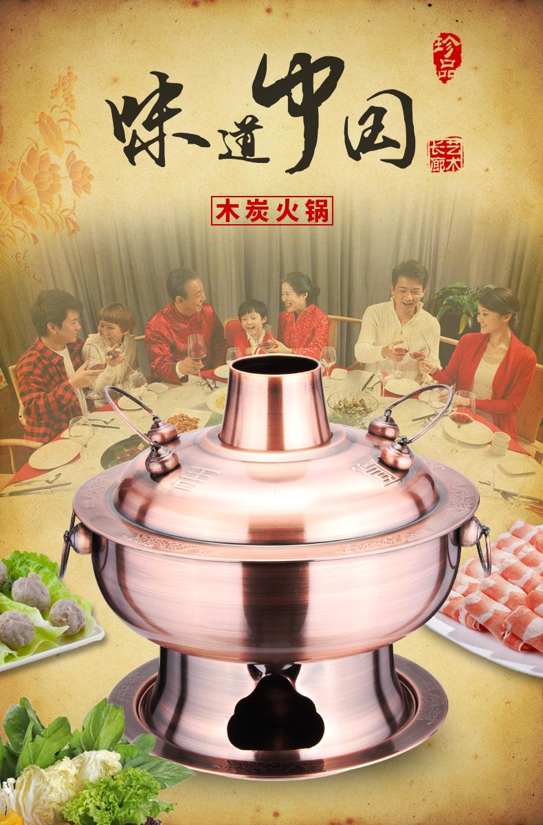 仿紫铜火锅锅 加厚老式铜锅专用纯老北京不锈钢木炭火锅炉盆 紫铜色-