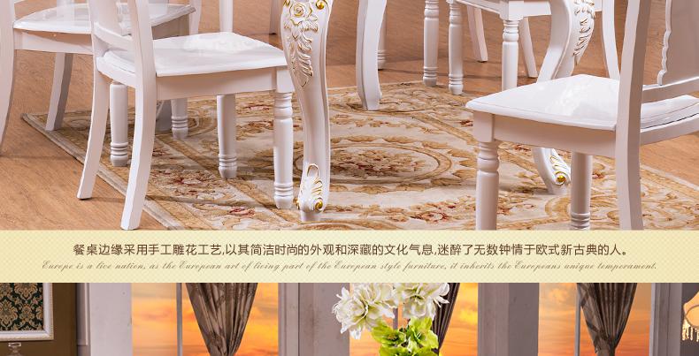 梦美斯宣家具 欧式餐桌椅 法式餐桌天然大理石餐桌白色餐桌 8187 松图片