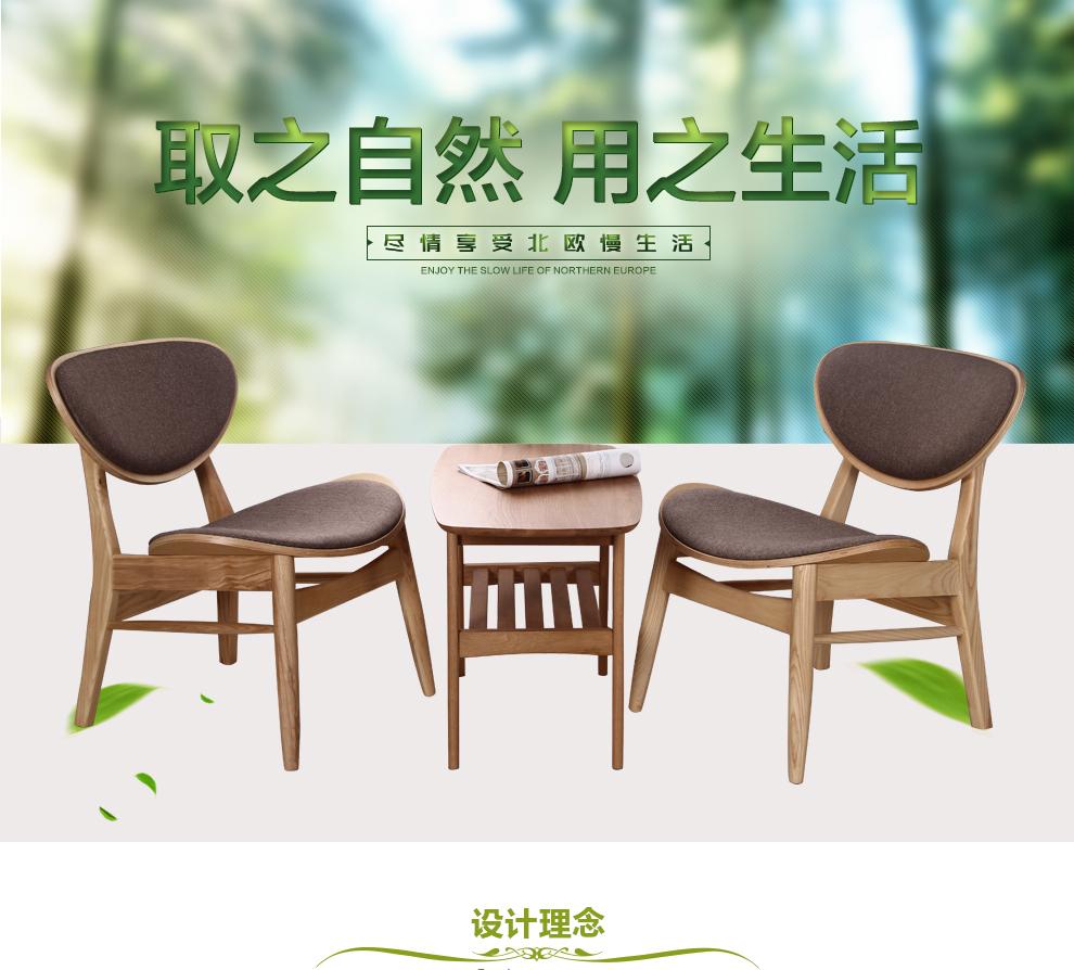 风方形客厅实木咖啡桌小茶几角几边几卧室灯桌床头柜 可储物 胡桃木色