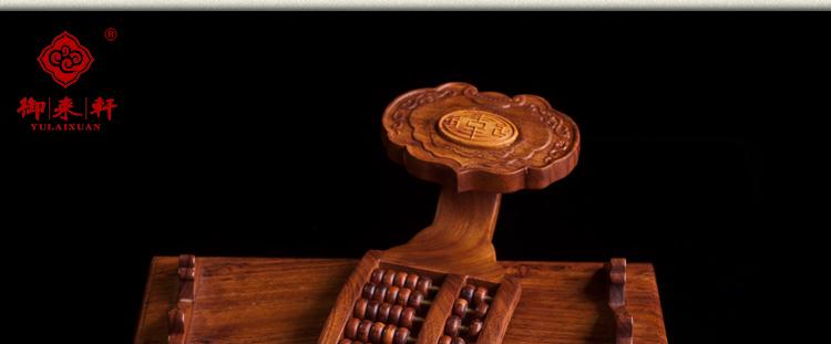 御来轩 木雕如意算盘摆件家居客厅实木装饰工艺品 含底座