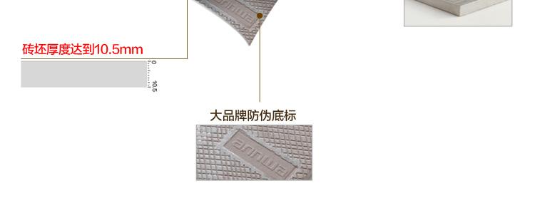 安华瓷砖 木纹砖仿实木客厅地砖 卧室防滑地板砖 厨卫
