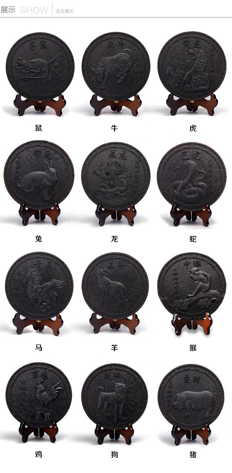 十二生肖茶饼装饰摆件礼盒装 手工制作 武夷山岩茶大红袍原料 支持货