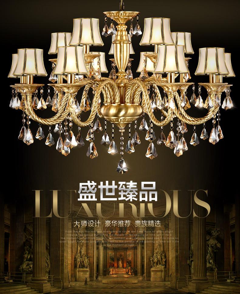 世源 全铜吊灯客厅欧式灯美式水晶灯奢华餐厅蜡烛灯卧室灯具7557 18头图片