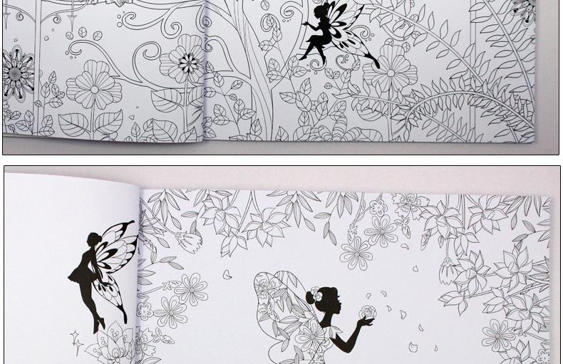 手绘涂色书填色本 全4册 成人创意涂鸦填色书 手绘减压涂色神器时间的