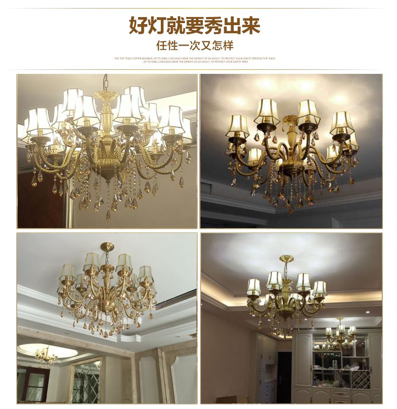 全铜吊灯客厅欧式灯美式水晶灯奢华餐厅蜡烛灯