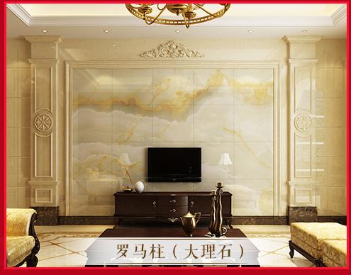 唐梦瓷砖抛晶砖客厅地板砖 玄关过道抛金砖走廊拼花地砖 拼图地砖 bdy