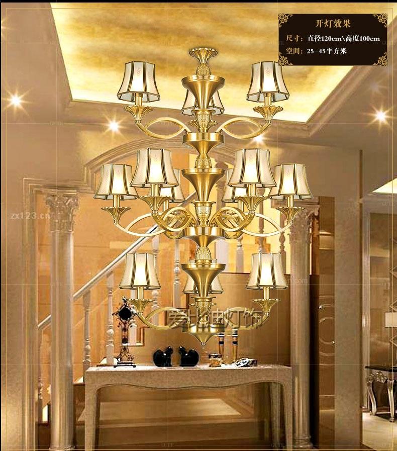 爱比迪欧式全铜灯大吊灯别墅复式楼楼梯灯酒店三层吊灯非标工程订制