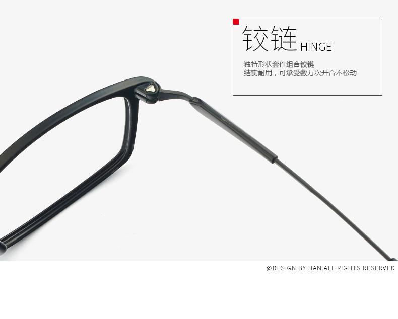 【京东】汉(HAN)近视眼镜超轻TR镜架男女款 防辐射眼镜框可佩近视成品 3331 经典亮黑 免费配镜(1.56非球面镜片适合0-500度)