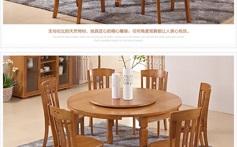 诗菲亚 实木转盘 餐桌配套圆盘 实木圆桌转台 普通色