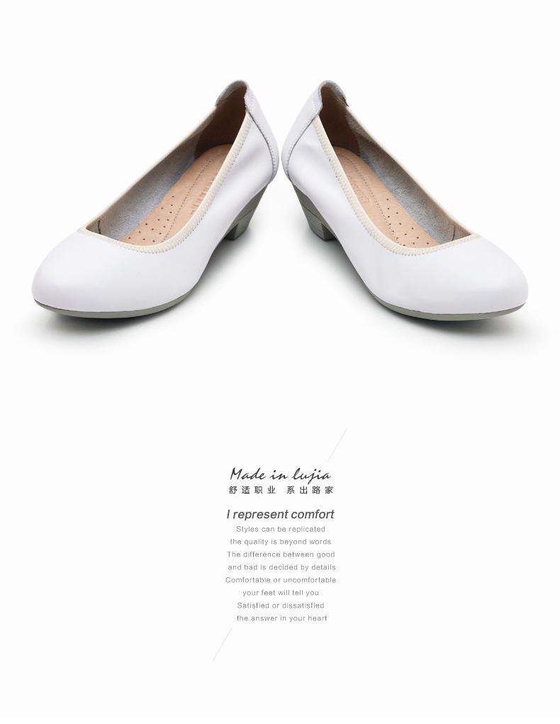 坡跟鞋2016新款