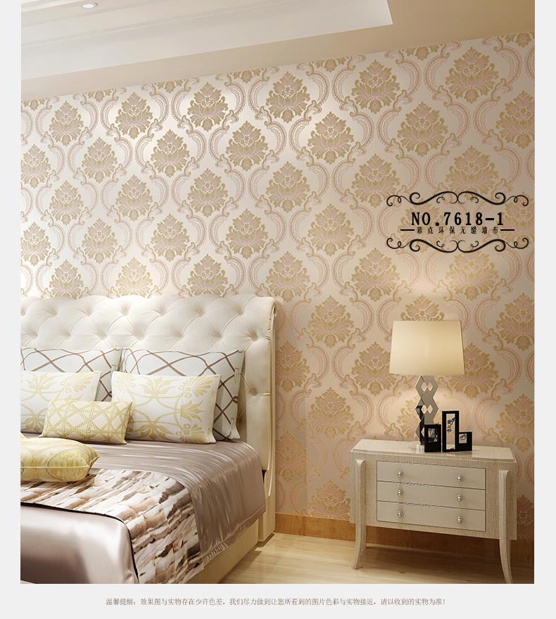 欧式客厅卧室电视沙发背景墙 大马士革无纺布提花无缝热胶免胶壁布图片