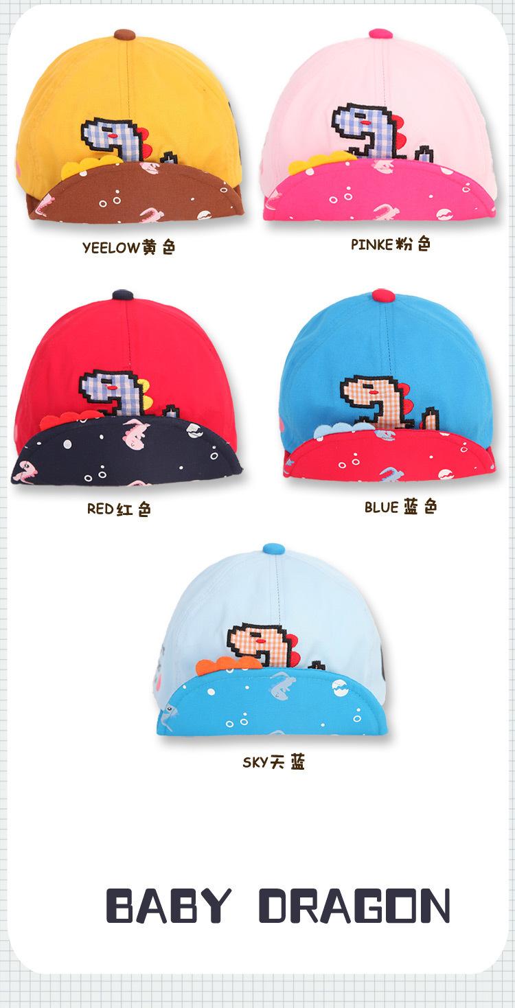2016新款婴儿帽子儿童帽宝宝帽子恐龙图案帽棒球帽528173927773 恐龙