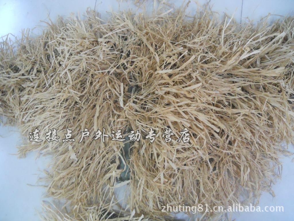 纯手工制作稻草式伪装衣 户外服 分体式