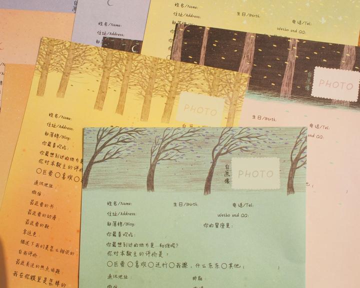复古木盒装小清新毕业纪念册手绘木质小学生同学录 古铜d款