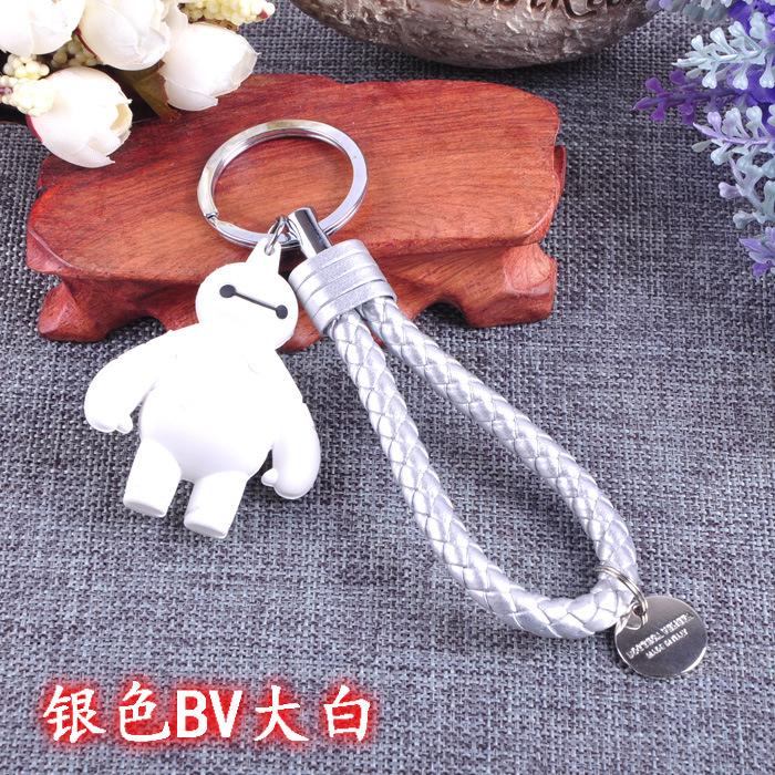 手工编制bv钥匙扣汽车钥匙链钥匙圈包包挂件大白钥匙扣 t 黑色