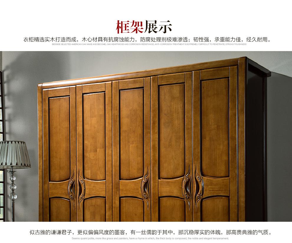 中式实木衣柜4门 橡胶木衣柜 简约现代卧室衣橱推拉门 优雅家居配套