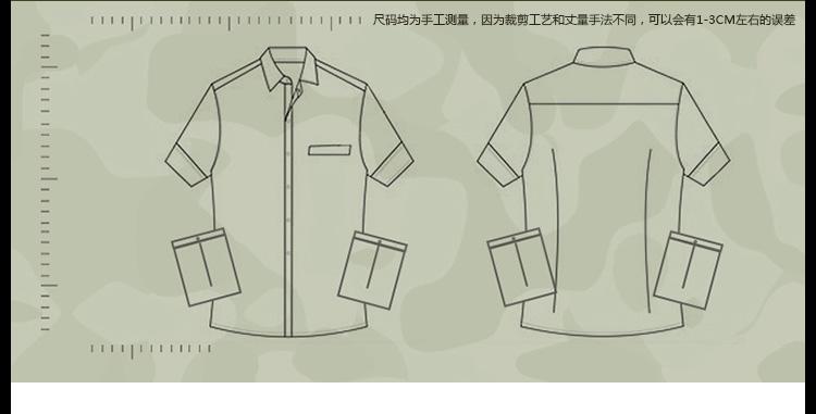 v型服装手绘结构图