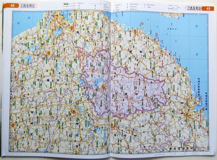 2016广东,海南自驾游地图册 广东省地图 海南省地图